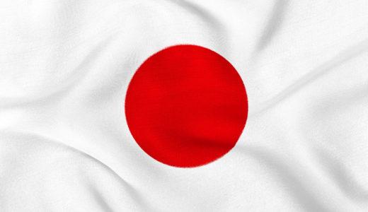 太陽光発電パネルは海外メーカーより日本メーカーがおすすめ!その理由とは