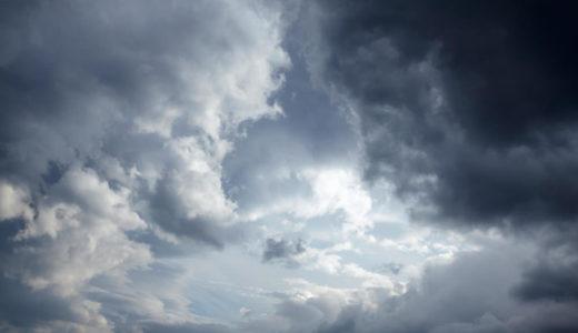 【太陽光発電のデメリット】日陰の影響で発電量が左右される