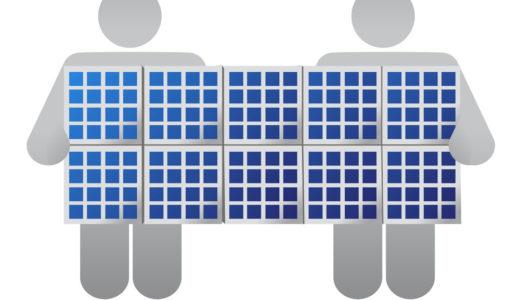 産業用太陽光発電と住宅用太陽光発電の違い