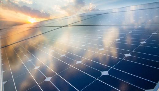 メガソーラー(大規模太陽光発電所)設置のメリットとデメリット