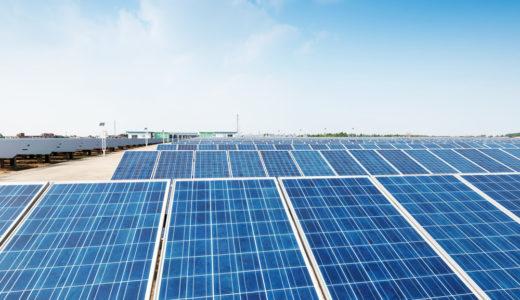 土地付き太陽光発電投資のリスクとメリット・デメリット儲かる3つの理由