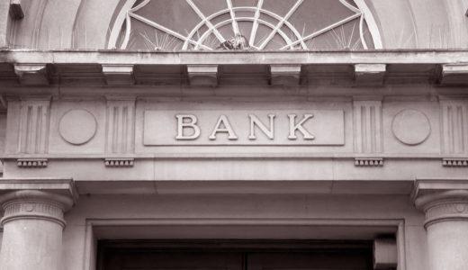 銀行を味方につける太陽光発電の融資・ローンのポイント
