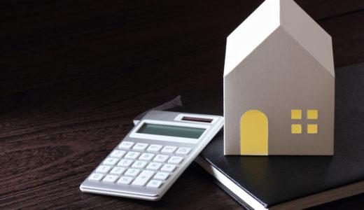 太陽光発電一括見積りからさらに値下げをして最安にする方法