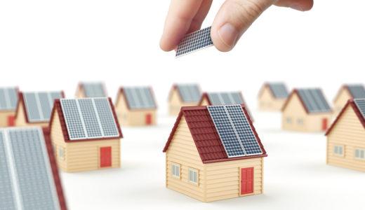 太陽光発電システムの設置費用と2020年の売電価格【最新情報】