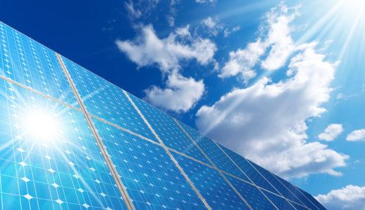 太陽光発電の発電量は気候(日照時間)が発電量を左右する