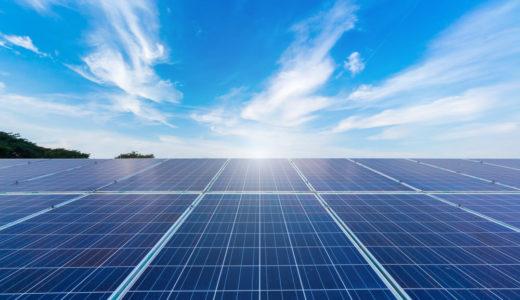 太陽光発電における余剰売電とは?全量売電との違い・仕組みを徹底解説!