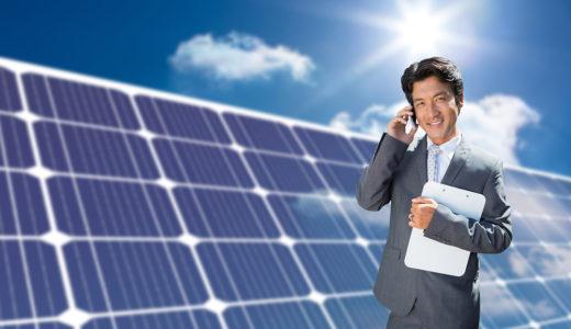 絶対失敗しない太陽光発電メーカーの選び方とパネル比較ランキング2019(令和元年)