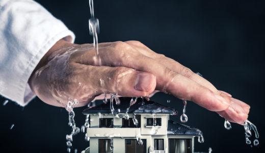 住宅用太陽光発電の雨漏りの原因は設置ミス?もしものときのメーカー保証や対策
