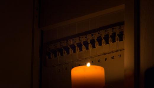 停電時に非常用電源となるなど災害時に役立つ太陽光発電のメリット