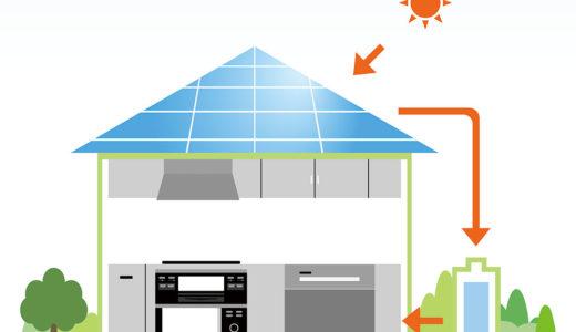 太陽光発電保有者に蓄電池をすすめる理由とメリット・デメリット