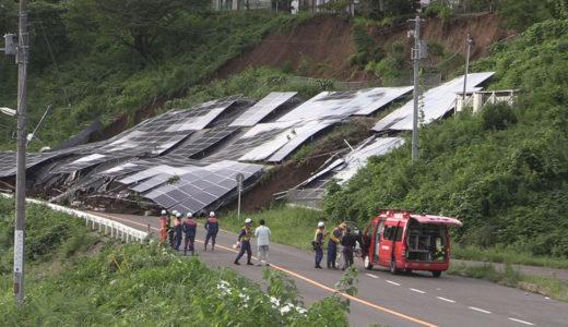 太陽光パネルの廃棄費用と有害物質に関する問題点
