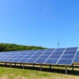 野立て太陽光発電のメリット・デメリットを理解して賢く選びませんか?