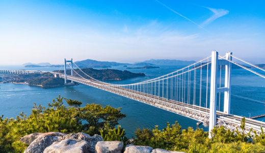 晴れの国岡山県で太陽光発電投資はおすすめなのかを調べてみた結果