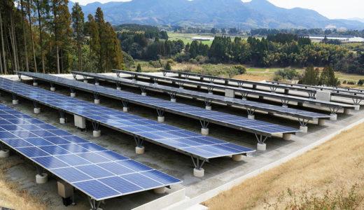 土地付き分譲型太陽光発電の8つのリスク!対策法と成功の秘訣