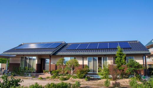 太陽光発電が付いてる中古物件のメリット・デメリット!購入は得か損か