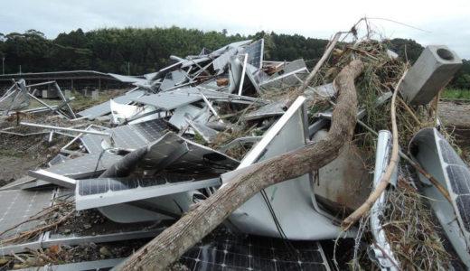 【太陽光パネル破損の原因とは?】台風や災害時の対応策まで徹底解説