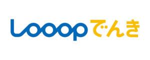 looopでんき ロゴ