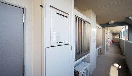 賃貸マンション・アパートでも電力会社を乗り換えられる?電気代を削減したい人必見!