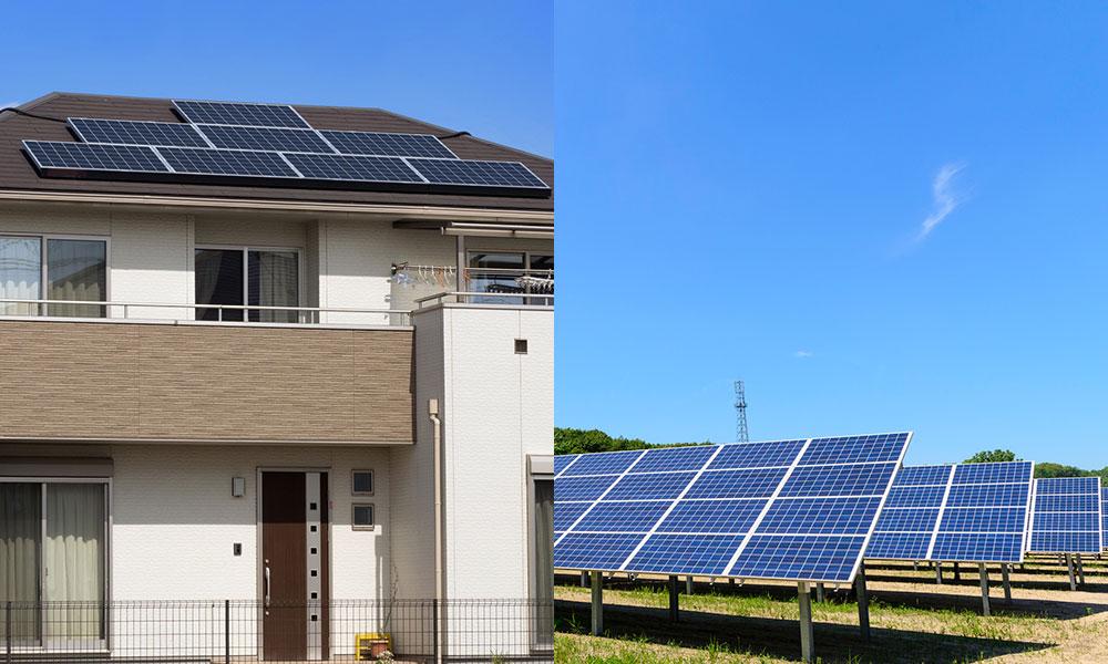 家庭用太陽光発電と産業用太陽光発電の違いってなに?