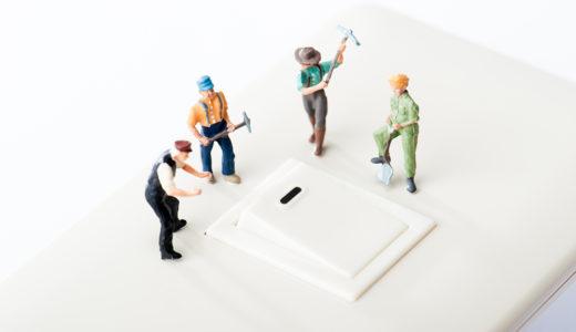 新電力会社の切り替え手順と手続きに必要な書類!乗り換えにかかる費用も紹介