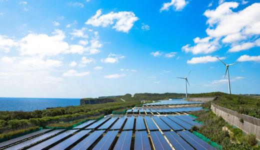 沖縄で太陽光発電投資は本当に儲かるのか? 利回りや初期費用回収までの期間
