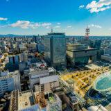 愛知県は太陽光発電投資に向いているのか