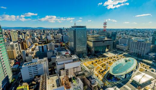 愛知県は太陽光発電投資に適しているのかを徹底検証