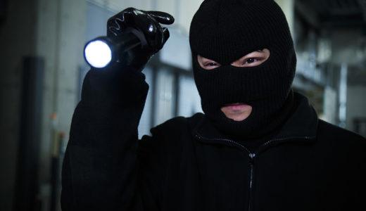 太陽光発電の盗難対策は保険だけでは不十分!リスクを最小限にする4つの盗難防止策