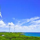 失敗しないための風力発電投資のメリット・デメリットを徹底解説