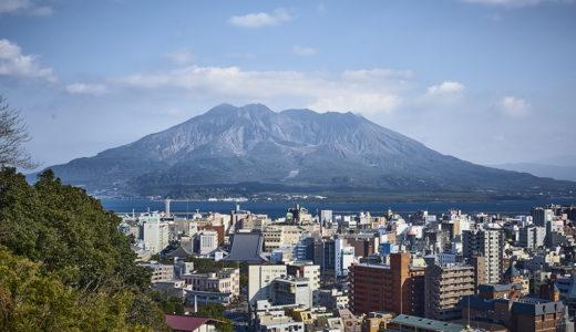 鹿児島は太陽光発電を設置する場所に適しているのかを徹底検証