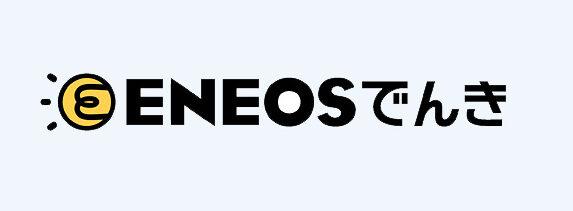 ENEOSでんき ロゴ