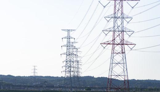 法人向け高圧電力は選び方で割高になる…!おすすめ格安新電力は?【2020年最新版】