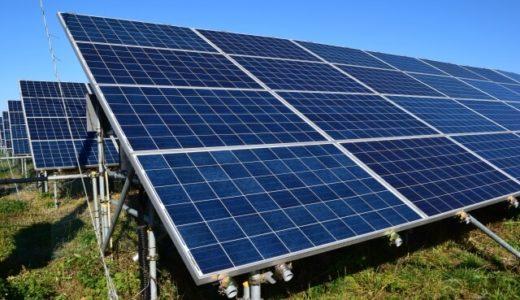 太陽光発電投資はリスクが低い!失敗する可能性を最小限にして儲けを出す方法