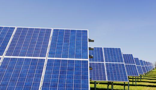 【初心者向け】太陽光発電のメリットデメリットと仕組みを簡単に解説