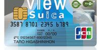 ENEOSでんきの支払いはビューsuicaカードでお得に!ポイントが楽々貯まる