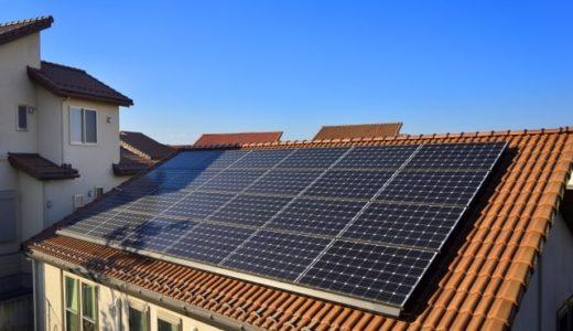 太陽光発電の一番お得な設置方法は?住宅用太陽光発電・PPAモデル・ZEH住宅を徹底比較