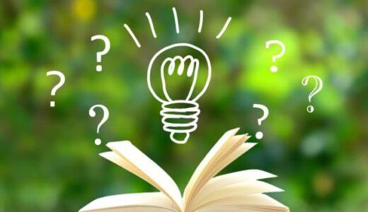 【引っ越しで必要な電気の手続き】新電力とガスのセットプランや使用停止・解約方法