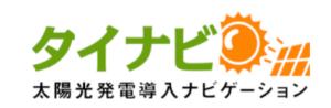 タイナビ ロゴ