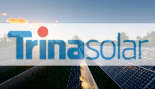 【太陽光発電】トリナソーラーの評判|曇りの日でも発電効率のソーラーパネルとは?