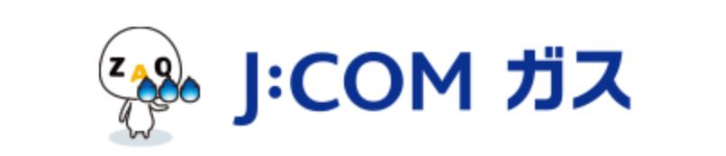 J:COMガス ロゴ