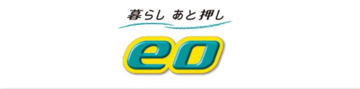 eo電気 ロゴ