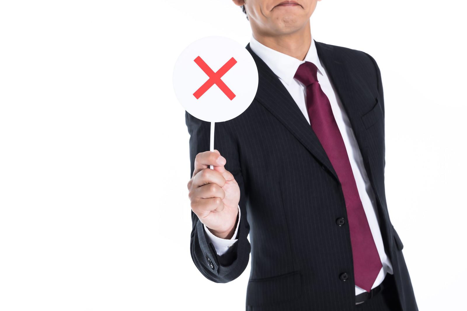 詐欺まがいの電力会社の営業電話・訪問販売の特徴