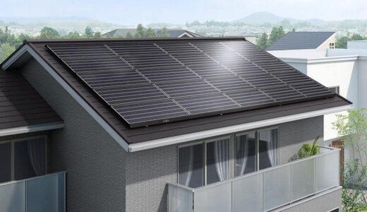【太陽光発電メーカー】リクシルはシステム保証の充実が良いと評判!
